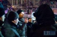 """Яценюк приглашает участников провластного митинга на концерт """"Океана Эльзы"""""""