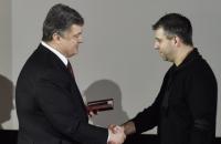 """Режиссер фильма о Майдане """"Зима в огне"""" награжден Крестом Мазепы"""