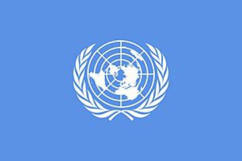 ООН: мировая экономика находится в хрупком состоянии