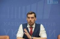 Кабмін заперечив скорочення видатків на оборону або пільг військовим