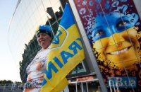 Україна - Англія: фото в режимі он-лайн