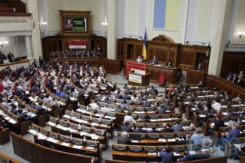 Рада розблокувала підписання ключового закону судової реформи