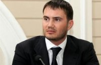 Суд ЕС отменил санкции против Януковича-младшего