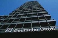 Deutsche Bank выплатит США рекордный штраф