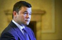 Глава офиса Зеленского просил ГПУ инициировать арест активов Порошенко, - СМИ