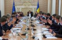 Профільний комітет пропонує збільшити доходи держбюджету-2021 на 20,2 млрд грн