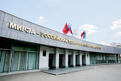 В российском университете ввели курс о пси-воздействии и перекодировке национального сознания