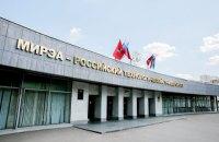 У російському університеті ввели курс про псі-вплив і перекодування національної свідомості