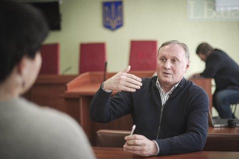 Єфремов: більшість свідків у моїй справі заявляють, що такими не є