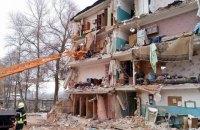 Що таке обвал, або Як врятуватися під час руйнування