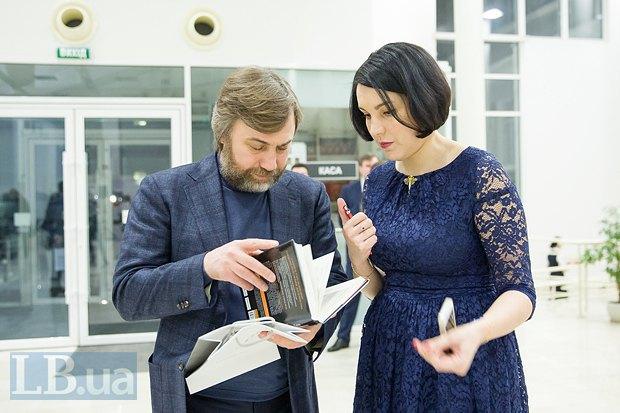 Вадим Новинский и Соня Кошкина