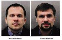 """США ввели санкції проти """"Боширова"""" і """"Петрова"""" за отруєння Скрипалів"""