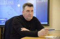 """Черное море не должно быть """"российским озером"""", как бы этого ни хотелось соседу-агрессору, - Данилов"""