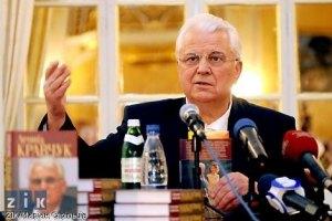 Кравчук предложил распустить Раду, если нардепы не могут договориться