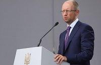 Яценюк попросил ГПУ и МВД расследовать факты захвата предприятий Корнацкого