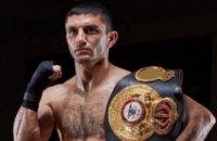 Украинец Артем Далакян защитил свой титул чемпиона мира по боксу