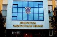 Прокуратура відкрила справу за фактом тортур у поліції Ужгорода