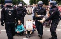 У Берліні затримали близько 600 осіб під час акцій проти COVID-обмежень