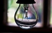 Тариф на електроенергію 1,44 грн/кВт-год діятиме до кінця квітня