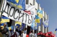 Митинг у Украинского дома окончился: активистов призвали бороться на местах