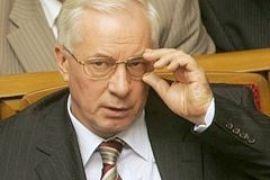 Николай Азаров. Политическая биография. Ч.1