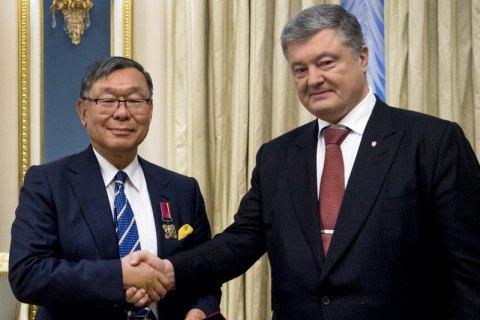 Посол Японии завершает каденцию в Украине