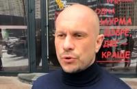 Кива вніс заставу за поліцейського, заарештованого після сутички з С14 на Подолі