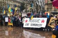 У Парижі провели мітинг на підтримку України