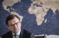 """Глава МЗС пообіцяв допомогти МОЗ подолати """"труднощі перекладу"""" географічних назв"""