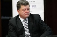 Порошенко: украинцы сплотили ЕС