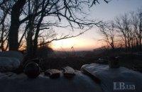 Бойовики вісім разів обстріляли позиції ЗСУ на Донбасі в п'ятницю