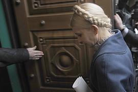 Против Тимошенко возбуждено уголовное дело
