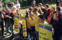 В Киеве все же прошел гей-парад