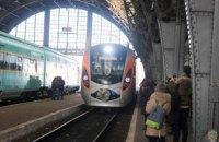 """Польские пограничники отказали во въезде одному пассажиру поезда """"Киев - Перемышль"""""""