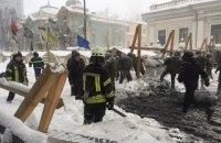 Силовики начали демонтировать палаточный городок у Рады