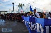 """Фан """"Дніпра"""" зламав міліціонерові щелепу"""