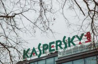 Британська влада запідозрила антивірус Касперського в шпигунстві