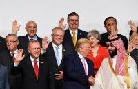 G20: єдності немає, гострих суперечностей - теж