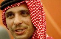 Йорданського кронпринца звинувачують у змові з іноземними агентами