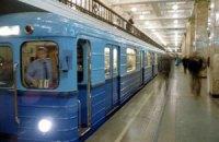 В киевском транспорте продолжат объявлять остановки на английском