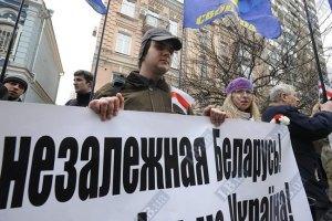 Шесть белорусских оппозиционных движений объединили усилия