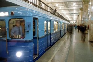 У київському транспорті й далі оголошуватимуть зупинки англійською