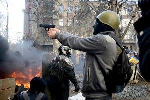 """МВС: на Майдані поранили 23 бійців """"Беркута"""" і солдатів внутрішніх військ"""