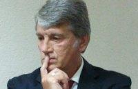 """Ющенко пришел в """"Украину"""" праздновать День Соборности и Свободы"""