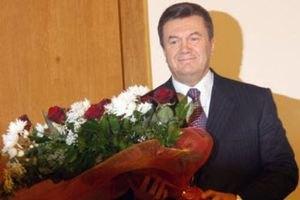 Януковича земляки привітали з днем народження