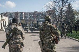 В Славянске начались погромы цыган