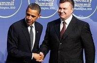США разочаровали Януковича: визит Обамы невозможен