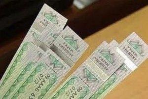 Янукович увів кримінальну відповідальність за підробку акцизних марок