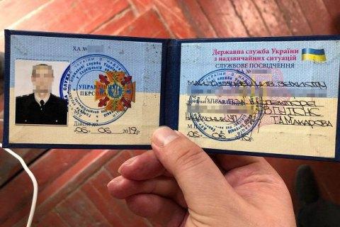 У Харківській області пожежних інспекторів ДСНС викрили у вимаганні