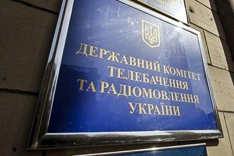 Киев готовит санкции против русских издательств